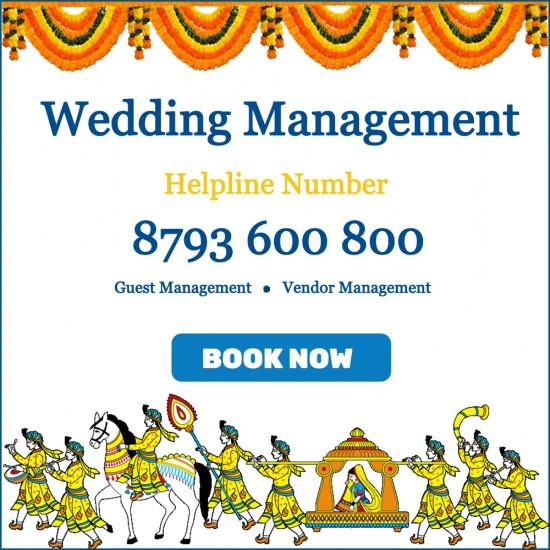 Helpline 2   Events365